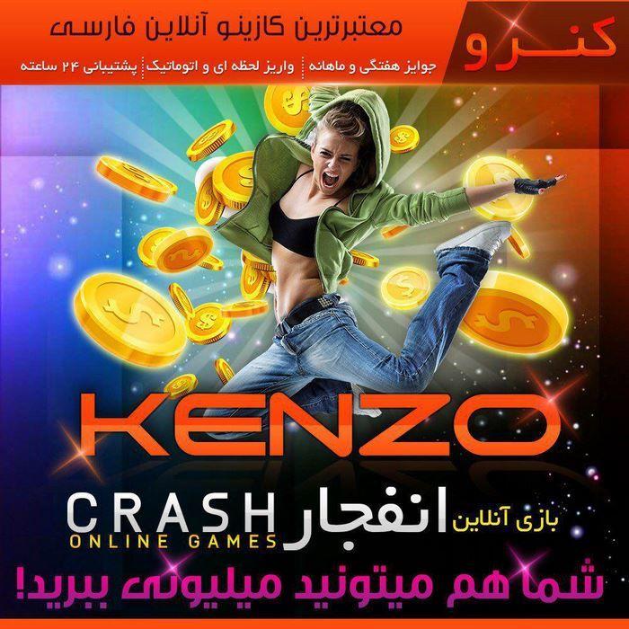 kenzo bet site