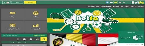 betfa site