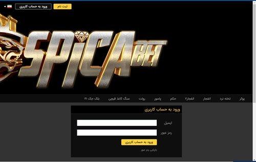 آدرس جدید سایت Spica Bet