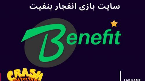 Benefit777