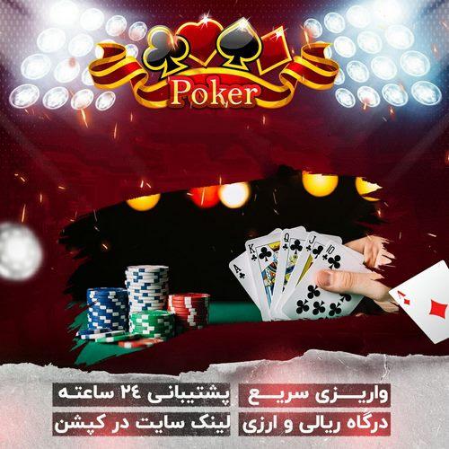 چگونه می توان کارت های Blackjack را شمرد؟